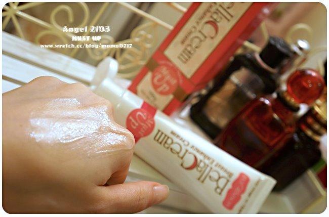非洲葵橘果美胸霜使用各種豐胸聖品